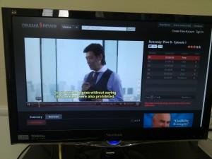 DramaFever on GoogleTV